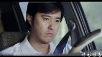 《姐妹兄弟》41集预告片