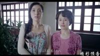 《姐妹兄弟》 38集预告片2