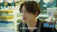 小丈夫 TV版 02