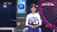 每日文娱播报20160501赵忠祥揭秘生活中的齐白石 高清