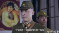 《殊死七日》30集预告片
