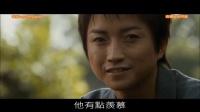 【谷阿莫】5分鐘看完電影《怪物 / 惡魔之瞳》