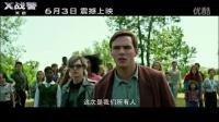 诠釋天啓變身全過程《X戰警:天啓》天神特輯