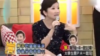 """陶晶莹投奔陆版""""大学生了没""""台版节目传7月停播 160504"""