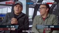 《美國隊長3》中文花絮 兄弟反目劇情開虐
