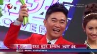 """罗志祥、吴宗宪、黄子佼三位""""抢话王""""斗嘴 娱乐星天地 160504"""
