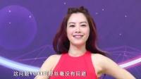 徐怀钰让记者摸鼻回应整容 否认模仿蔡依林复出娱乐圈 160504