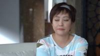 《头号前妻》30集预告片