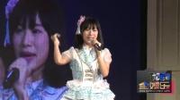 SNH48姐妹团出道 GNZ48首演人气高 160508