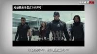 恰到好处的超级英雄片——木鱼三分钟影评《美国队长3》