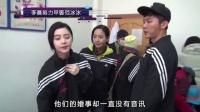 张艺兴因工作太多累晕 蔡琴宣布永不再嫁 160510