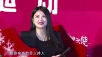 李湘任某公司娱乐总裁 负责娱乐资源整合 160510