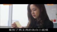 【谷阿莫】5分鐘看完韓國愛情電影《那天的氛圍》