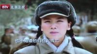 《三八线》聚焦朝鲜战争 张国强王挺演志愿军战士有原型 160512