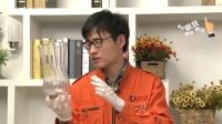 《逗比实验室》矿泉水瓶变身捕蟑螂神器