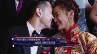 """杨爱瑾生小孩随缘望凑""""好""""字 指薛凯琪被骂很无辜 160513"""