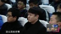 曹云金回应与江若琳恋情 调侃:那是我的孪生弟弟曹云银 160513