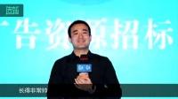 徐小平:papi酱的一亿估值是怎么谈出来的