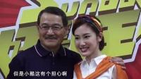 刘丹破杨幂刘恺威婚姻告急传闻 两人近期将回香港与家人团聚 160517
