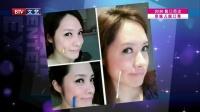 每日文娱播报20160517杨烁发起新挑战 高清