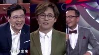 """盘点娱乐圈中的""""吉尼斯""""大神们 陈妍希方否认奉子成婚 160518"""