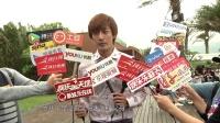 """《新海》张鲁一首演草根 现场投诉常遭张赫""""打"""" 160519"""