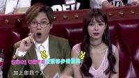 细数娱乐圈中秒删微博艺人代表 刘亦菲突遭男粉丝强抱扑倒 160520
