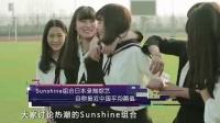 头条:sunshine组合日本录制综艺 自称接近中国平均颜值