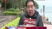 """娱乐星天地2016052365岁不改勤恳本色""""肥猫""""郑则仕回归 高清"""