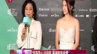 娱乐星天地20160524刘涛李心洁同框 满满都是母爱 高清