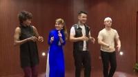 乌兰图雅神曲再现high翻一众粉丝 巡回演唱会开唱在即北京启动 160525