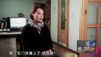 盘点明星与网友微博骂战 曝王思聪监制湖南台新节目 160525