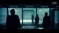 《獨立日:卷土重來》台版加長中文預告 地球重力反轉