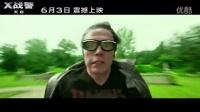 快銀和鳳凰女邀中國觀衆共賞《X戰警:天啓》零點場預告片