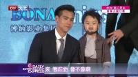 每日文娱播报20160526彭于晏获吴京夸赞 高清