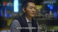 《檸檬初上》35集預告片