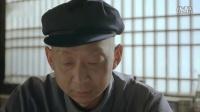 《金水橋邊》52集預告片2