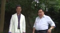 《火线下的江湖大佬》05集预告片