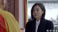 《愛的追蹤》33集預告片