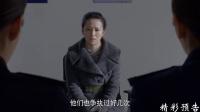 《愛的追蹤》34集預告片