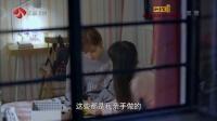《檸檬初上》39集預告片