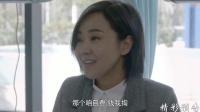 《愛的追蹤》35集預告片