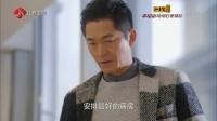《檸檬初上》40集預告片