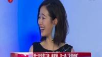 """娱乐星天地20160601扮一回快意江湖!蒋梦婕、江一燕""""女侠论剑"""" 高清"""