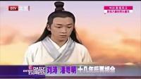 """每日文娱播报20160601潘粤明""""摇滚范儿"""" 高清"""