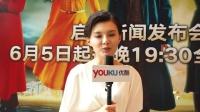 王伟自爆钟情睿智风趣男 首度与乔振宇合作印象佳 160602
