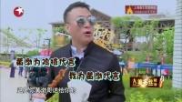 张艺兴呆萌变军训教官 遭师傅爆笑调侃 我爱挑战 20160605