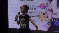 百首公益儿童歌曲在京发布 小金子 缘宝等童星鼎力支持 160606