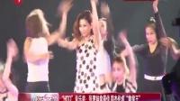 """娱乐星天地20160606""""HITO""""音乐奖:张惠妹拿最佳周杰伦成""""拿奖王"""" 高清"""