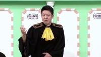 """《暴走法条君》妖男炫富造伪证 黑脸""""菲佣""""东北腔叫板小撒"""